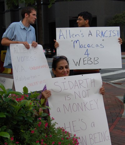 Protestors at 'Veterans for Allen' event, photo by Pam Rotella